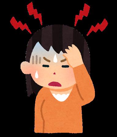 その頭痛、判断し間違えてないですか?